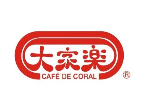 Cafe De Coral Group