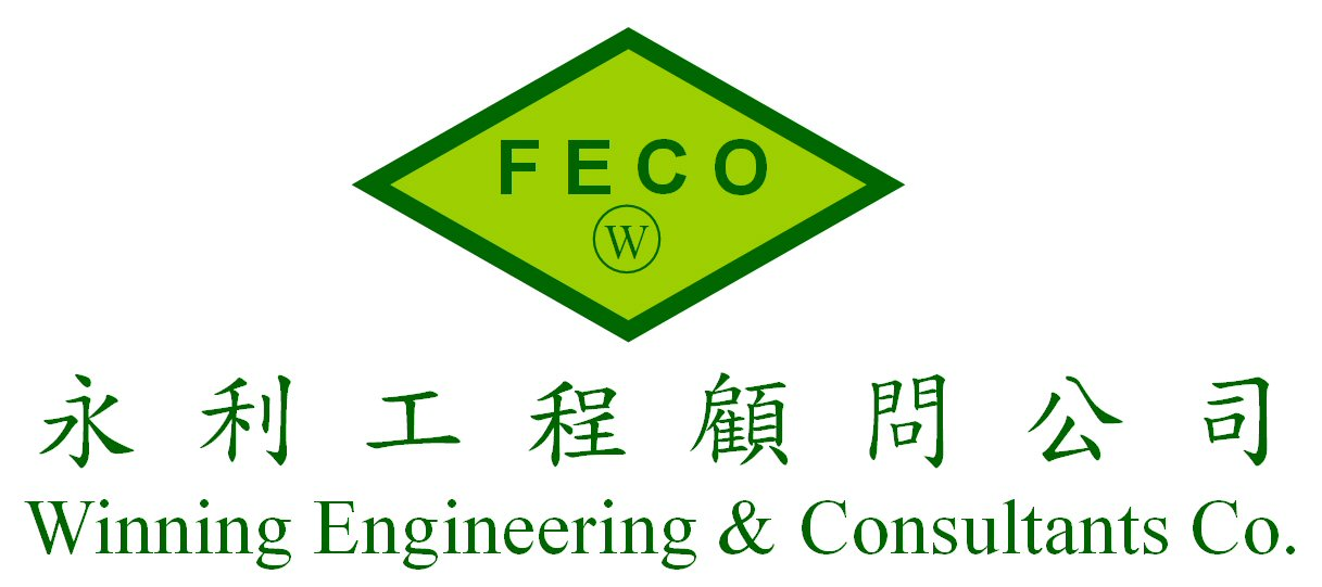 永利工程顧問公司 O/B 智文實業有限公司 Logo